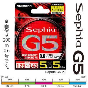 (最大25倍!11/18まで店内ポイントアップ中!) シマノ セフィア G5 PE 200m 5×5色マーキング 0.5〜0.8号 (エギングライン イカ)|fishing-you