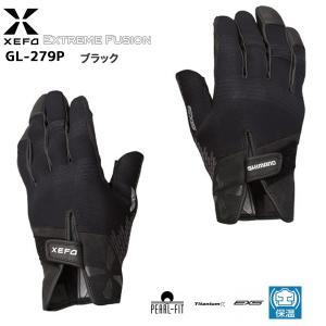 シマノ XEFO 1.5mm クロロプレン EXS 3カットロンググローブ GL-279P  ブラック(防寒手袋 釣り)|fishing-you