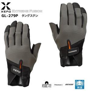 シマノ XEFO 1.5mm クロロプレン EXS 3カットロンググローブ GL-279P  タングステン(防寒手袋 釣り)|fishing-you
