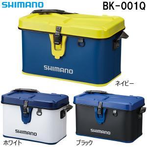 シマノ タックルボートバッグ(ハードタイプ) 27L BK-001Q (フィッシングバッグ)|fishing-you