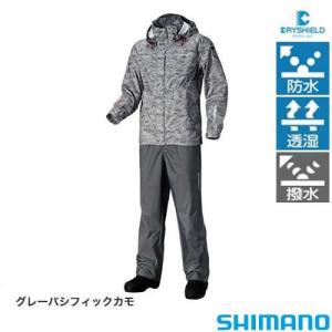 シマノ DSベーシックスーツ グレーパシフィックカモ RA-027Q (レインウェア)
