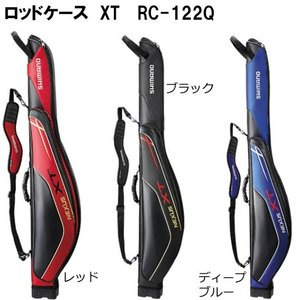 【8%OFFクーポン対象店舗】シマノ ロッドケース XT 145R RC-122Q (大型商品A) ...