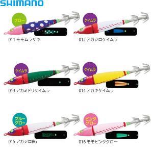 シマノ セフィア コロコロスッテ 15号 QS-415R追加カラー (鉛スッテ イカメタル)