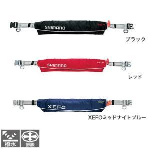 シマノ ラフトエアジャケット VF-052K (自動膨張式ライフジャケット 国土交通省型式承認品 小...