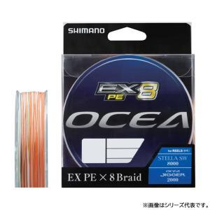 (最大25倍!11/18まで店内ポイントアップ中!) 《期間限定》 シマノ オシア EX8 PE 300m (4号:70lbクラス) PL-078L|fishing-you