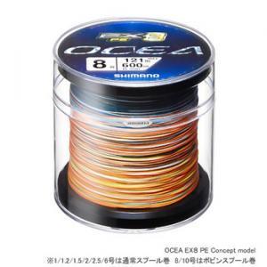 (最大25倍!11/18まで店内ポイントアップ中!) 《期間限定》シマノ オシア EX8 PEコンセプトモデル PL-098L 1.5号 600m|fishing-you