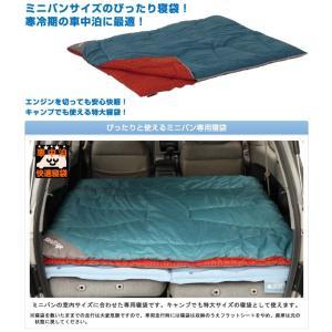 ロゴス ミニバンぴったり寝袋・-2(冬用) 72600240 (シュラフ) 総重量:(約)3.6kg...