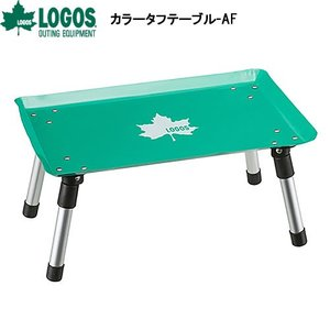 (最大25倍!11/18まで店内ポイントアップ中!) ロゴス カラータフテーブル-AF(テーブル)|fishing-you