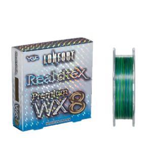 よつあみ ロンフォート リアルデシテックス WX8 90m (PEライン) 0.4号