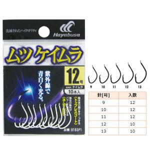 ハヤブサ 小袋バラ鈎 ムツ ケイムラ B183P1 (ムツ針 バラ針) ≪ハヤブサ ムツ針 バラ針≫
