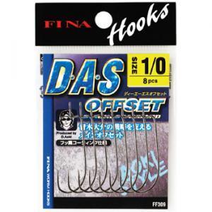DASオフセット FF309 ≪ハヤブサ バス用フック≫  ●青木大介の戦略を支えるメインオフセット...