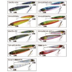 【8%OFFクーポン対象店舗】ハヤブサ ジャックアイ エース 30g FS415 (メタルジグ ジギング)