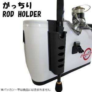 タカ産業 がっちり ROD HOLDER T-168 ブラック (バッカン用 ロッドホルダー)
