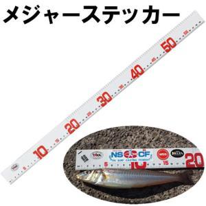 タカ産業 メジャーステッカー 60cm V-31 (定規 メジャー シール 測定 ステッカー)|fishing-you