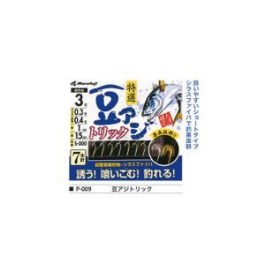 まるふじ 豆アジトリック P-009 (サビキ仕掛)