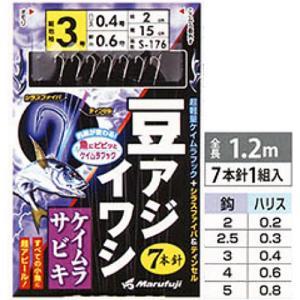 まるふじ 豆アジ・イワシ ケイムラサビキ号 S-176 (サビキ仕掛)