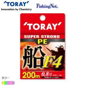 【8%OFFクーポン対象店舗】東レ スーパーストロングPE船F4 200m (PEライン 道糸)
