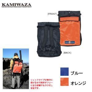 フィッシュキャリーバッグ リュックタイプ2 ■サイズ:400x850x100mm 《カミワザ バッグ...