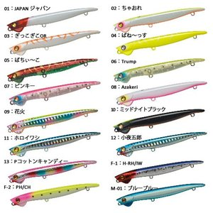 邪道 エンヴィー105 (シーバスルアー)|fishing-you