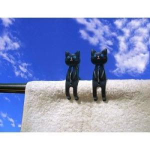 ネコのおすわり洗濯ばさみ クロ 2個セット