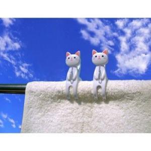ネコのおすわり洗濯ばさみ シロ 2個セット
