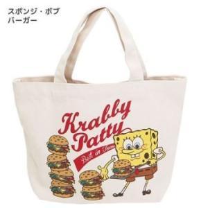 スポンジボブ マチ付きバッグ バーガーの商品画像|ナビ
