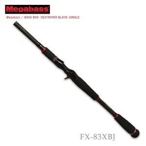 【メガバス】デストロイヤー ブラックジャングル FX-83X...