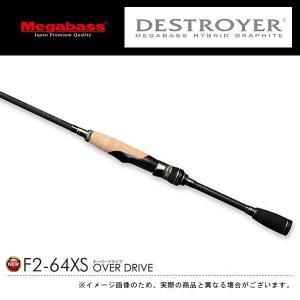 【メガバス】16 デストロイヤー F2-64XS [大型便]...
