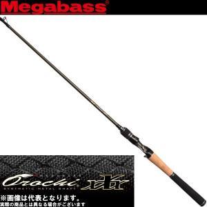 【メガバス】オロチカイザ [ OROCHI XXX ] F5...