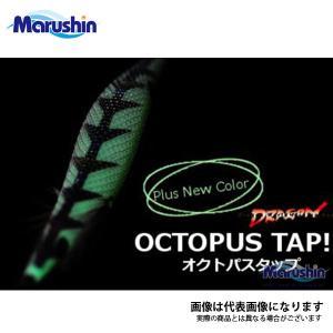 オクトパスタップ 3.5号 オールピンク ドラゴンの関連商品7