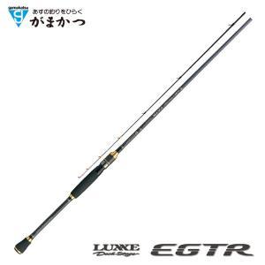 送料無料!【ガマカツ】ラグゼ デッキステージ EGTR B62MH-solid.F