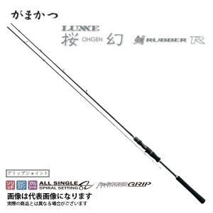 がまかつ 桜幻 鯛ラバーR B66UL-solid.R 6.6F 鯛カブラ 大型便 フィッシングマックス
