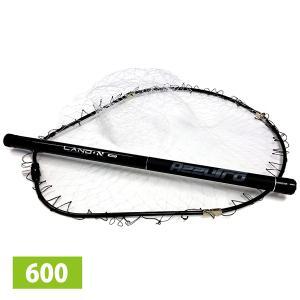 アズーロ ランド+N 600 ランディング ネット タモ 網 ネット シーバス 青物 チヌ ショアジギング 折り畳み式