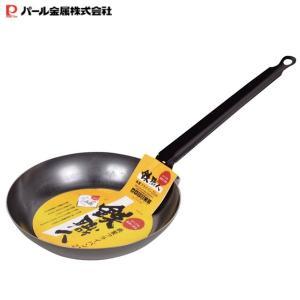 パール金属 鉄職人 鉄製フライパン22cm HB-1519 フライパン