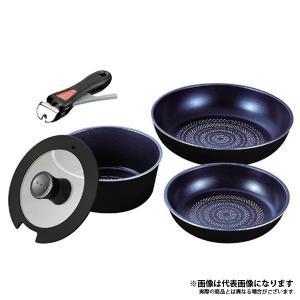 ルクスパン クックウェア 5点セット ブルーダイヤモンドコート IH対応 HB-2444 パール金属  キッチン 調理用品 料理|fishingmax-webshop