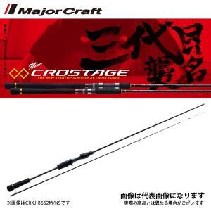 メジャークラフト NEW クロステージ 鉛スッテ CRXJ-B602M/NS ティップラン イカメタル ロッド|fishingmax-webshop
