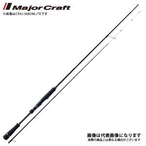 メジャークラフト NEW クロステージ [ ティップランモデル ] CRXJ-S602L/TE ティップラン イカメタル ロッド|fishingmax-webshop
