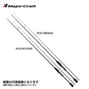 【メジャークラフト】ファーストキャスト FCS−T682AJ...