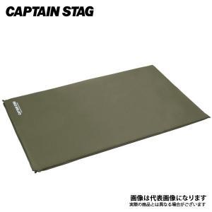 キャプテンスタッグ インフレーティングマット ダブル UB-3006 キャンプ マット インフレータ...