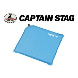 インフレーティング サブトン ブルー UB-3007 キャプテンスタッグ  キャンプ マット インフレータブルマット|fishingmax-webshop