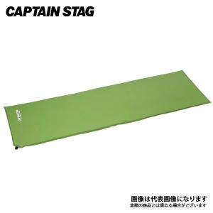 インフレーティングマット シングル グリーン UB-3016 キャプテンスタッグ  キャンプ マット インフレータブルマット|fishingmax-webshop