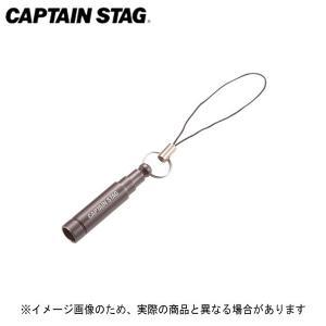 キャプテンスタッグ ミニホイッスル 携帯ストラップ付(チタングレー) UM-1829 トーチライト ...