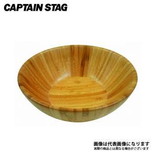 【キャプテンスタッグ】TAKE−WARE ボール 直径19cm(UP-2531)|fishingmax-webshop