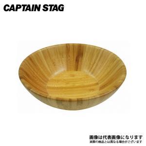 【キャプテンスタッグ】TAKE−WARE ボール 直径16cm(UP-2532)|fishingmax-webshop