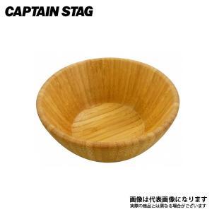【キャプテンスタッグ】TAKE−WARE ボール 直径14cm(UP-2533)|fishingmax-webshop