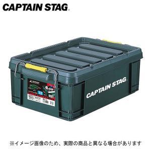 【キャプテンスタッグ】コンテナボックス NO13(UL-1014) fishingmax-webshop