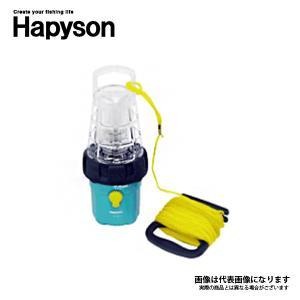 【ハピソン】LED水中集魚灯 YF-500|fishingmax-webshop