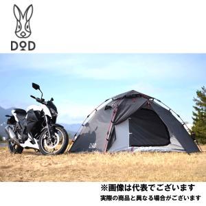 DOD ライダーズワンタッチテント ブラック T2-275 テント ワンタッチテント キャンプ アウ...