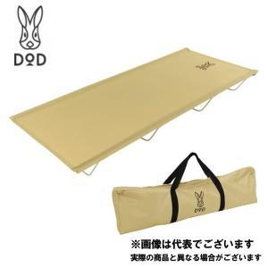 ワイドキャンピングベッド CB1-100T DOD  コット ベッド 折りたたみ ドッペルギャンガー