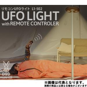 【ドッペルギャンガー】リモコンUFOライト(L1-502) fishingmax-webshop